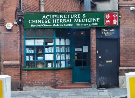 Image for Hertford Chinese Medicine Centre
